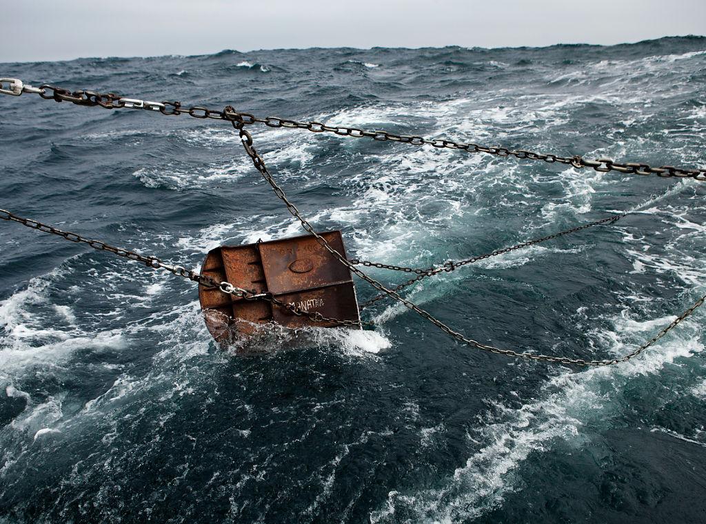 Trawl Door, France
